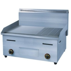 Gas Grillers Size 720mm Half Ribbed-Half Flat