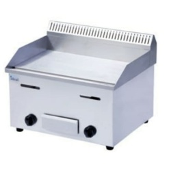 Gas Griller-Flat Top Size 550mm